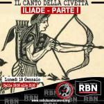 L'Iliade parte I - Il canto della Civetta