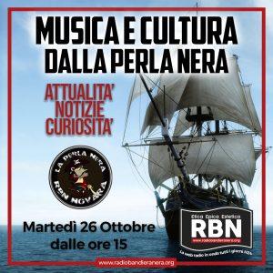 Musica e Cultura: Attualità, Notizie e Curiosità